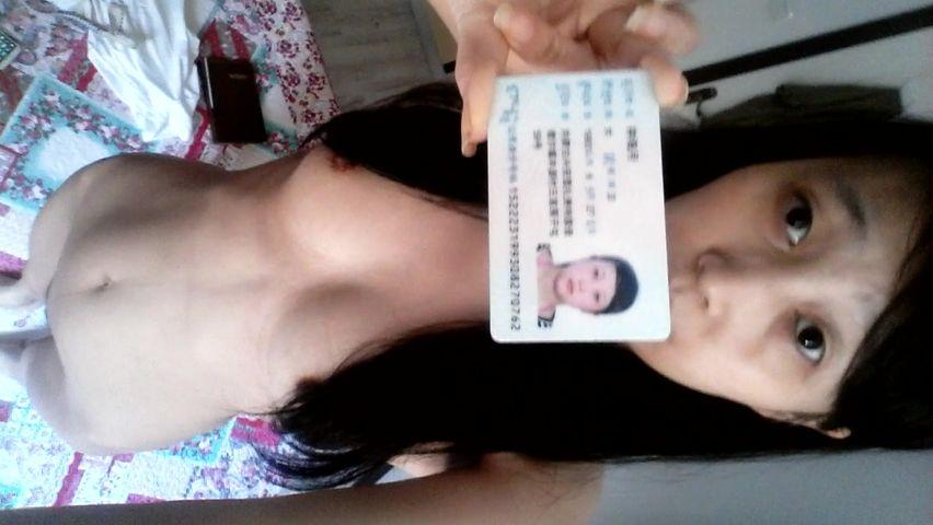 果贷流出93年内蒙古扎赉特旗钟海月手持身份证自拍扮穴视频 妹子长的不错就是有点着急